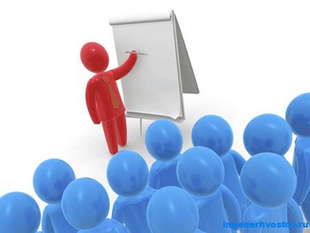 Презентация. Как правильно делать презентацию