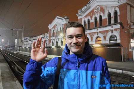 Пост 3: Олимпийские Игры в Сочи 2014. Краснодарский край