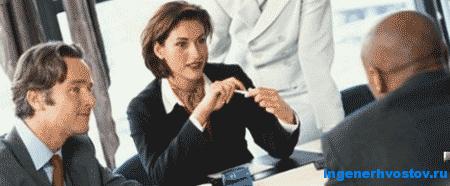 Деловые переговоры - 10 принципов. Ведение деловых переговоров