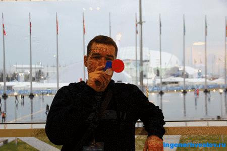 Пост 10: Олимпийские Игры в Сочи 2014: Трибуна Медаль Плазы (Medals Plaza)...