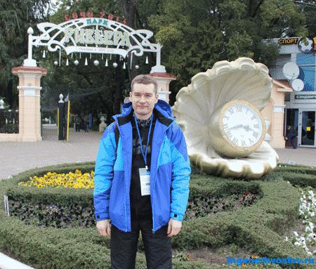 Пост 5: Олимпийские Игры в Сочи 2014. Поездка на Зимнюю Олимпиаду в Сочи