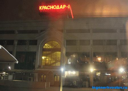 зимняя олимпийские игры в сочи 2014 Краснодар