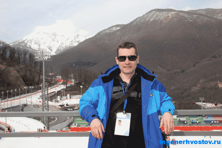 Посты 14,15: Олимпийские Игры в Сочи 2014