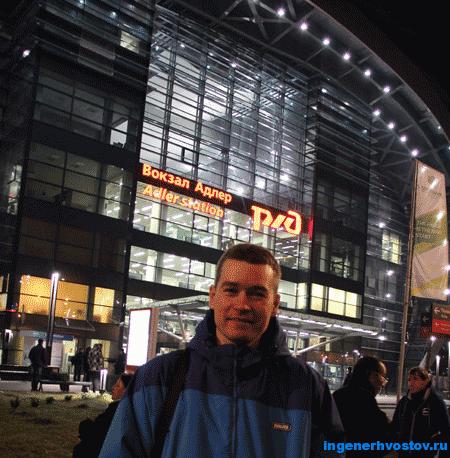 Пост 6: Олимпийские Игры в Сочи 2014. Побережье Чёрного моря
