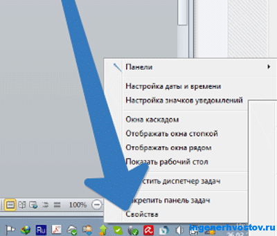 ... громкости. Пропал значок громкости: ingenerhvostov.ru/kompyuter-i-internet/propal-miksher-gromkosti.html