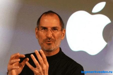 Стив Джобс. История успеха