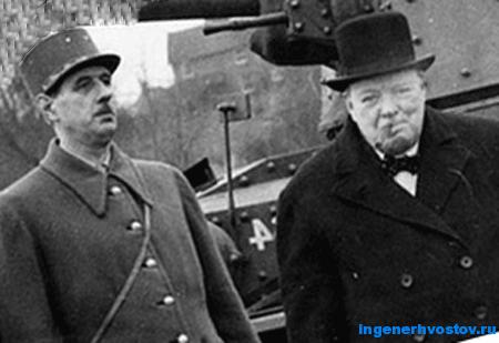 Встреча генерала де Голля с Черчиллем