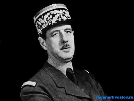 Шарль де Голль. История успеха
