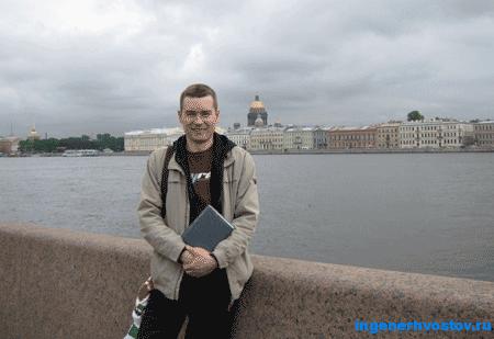Андрей Хвостов в Санкт-Петербурге на тренинге ВИП-группы Челпаченко