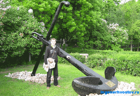 Памятник 2014 года, якорь морской