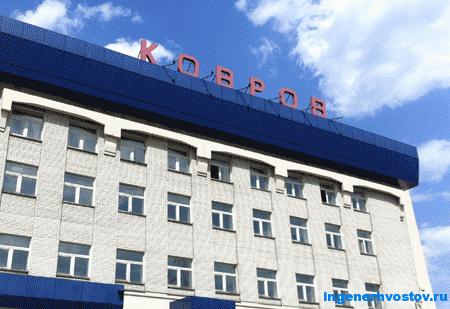 Железнодорожный вокзал Коврова