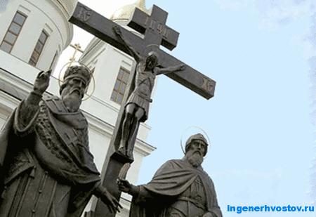Самарский памятник Кириллу и Мефодию