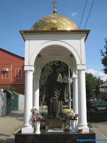 Памятник Николая Чудотворцу в Самаре