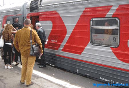 Поезд РЖД