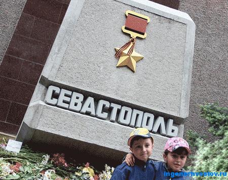 Севастополь 9 мая