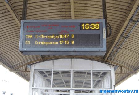 Платформа Курского вокзала