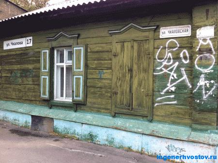 Чкаловская Чкалова Самара