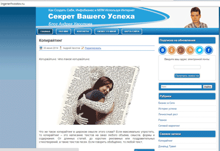 Блог Андрей Хвостов