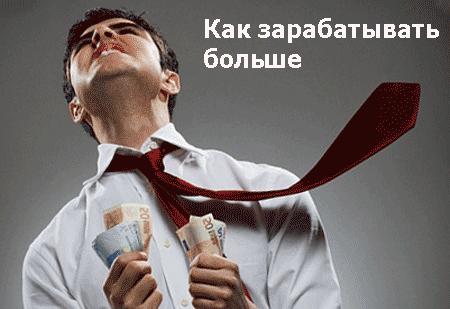 Как зарядить амулет для привлечения денег