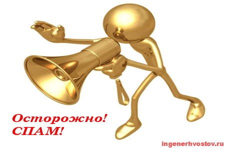 yandex спам