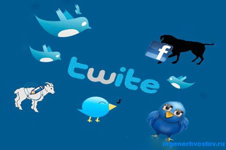 Твайт ру (twite ru) — вирусный маркетинг. Реклама в Твиттере, Фейсбуке