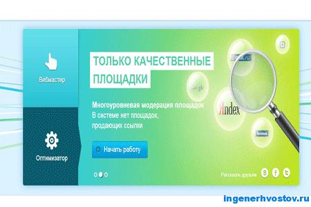 webartex ru