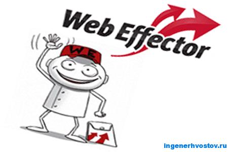 Webeffector (Вебэффектор) — автоматическое продвижение сайта в ТОП
