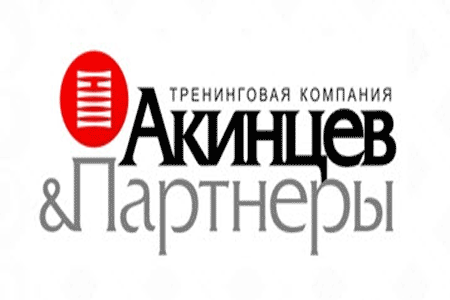 Акинцев и партнёры — информация для инфобизнеса и МЛМ