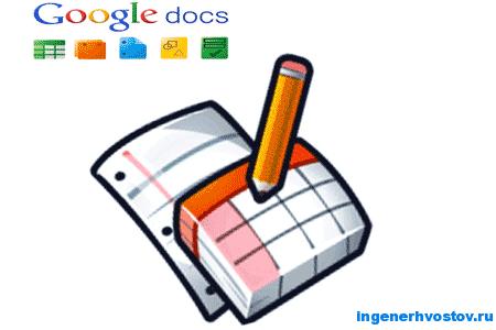 Гугл Док. Как создать Гугл Документы