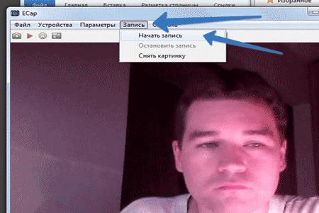 веб камера запись видео программа