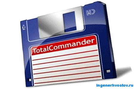 Total Commander как FTP-клиент