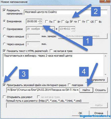 программы для оптимизации работы компьютера
