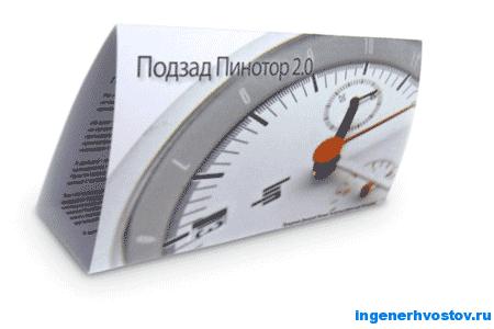 Календарик-пинарик. Как перестать лениться путём самоконтроля