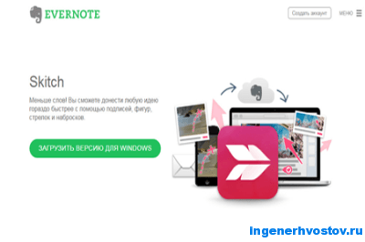 web clipper evernote