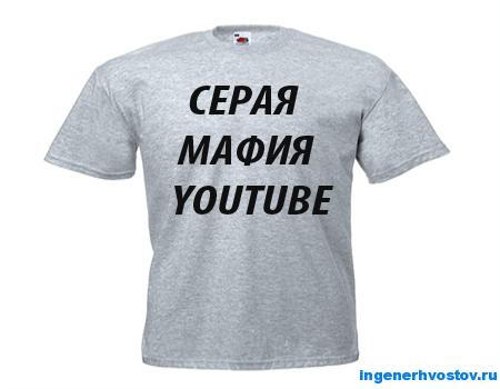Заработок на чужом видео в Ютубе (YouTube)