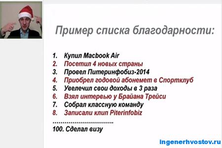 достижения Влада Челпаченко