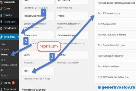 ТОП комментаторов для wordpress без плагина