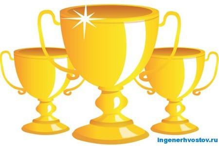 Конкурс на блоге