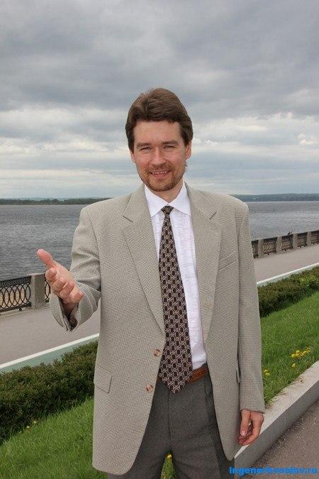 Хвостов Андрей у Волги