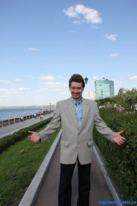 Хвостов Андрей у реки Волга