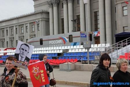 Самара, день Победы, площадь Куйбышева