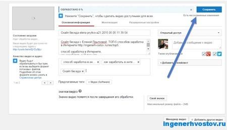 Как записать разговор в Скайпе (Skype) и выложить видео на ...: http://ingenerhvostov.ru/kompyuter-i-internet/kak-zapisat-razgovor-v-skype.html