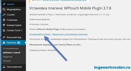 создание мобильной версии сайта