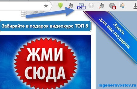 рейтинг сайтов россии