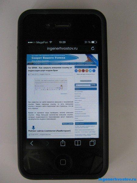 редирект на мобильную версию сайта
