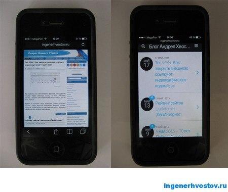 wptouch, мобильная версия сайта