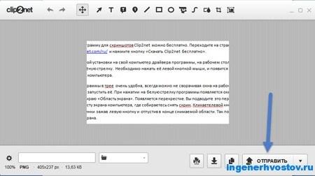 как делать скриншот на ноутбуке