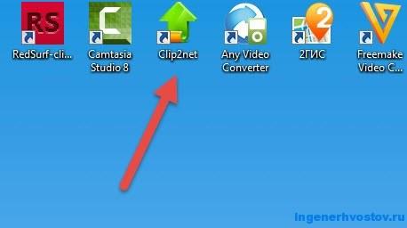 скачать программу для скриншотов
