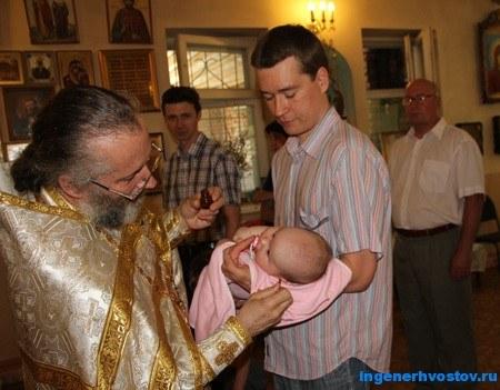 Крещение Елены Хвостовой