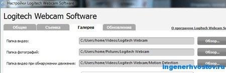 какую вебкамеру выбрать для скайпа